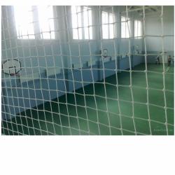 Сетка для спортивных залов